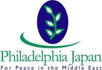 Logo_philadelphiajapan1