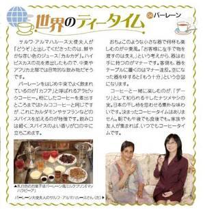 080801_koho_minato